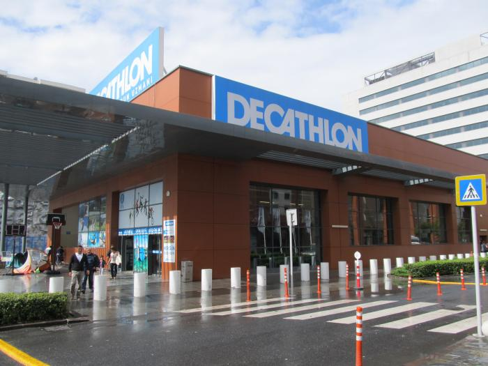 Decathlon istanbul - Centre commercial chanteraines ...