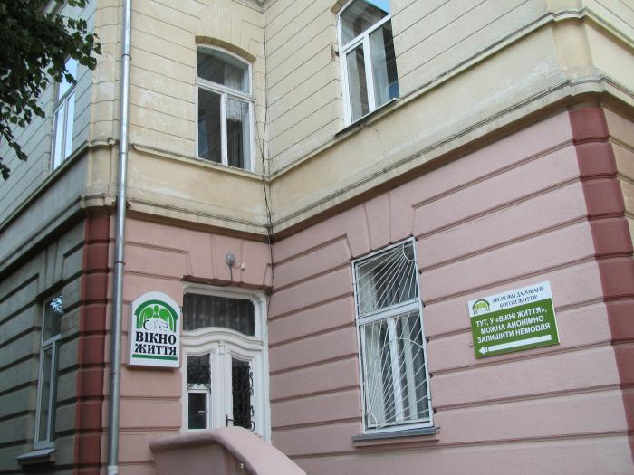 Городская стоматологическая поликлиника на выхино