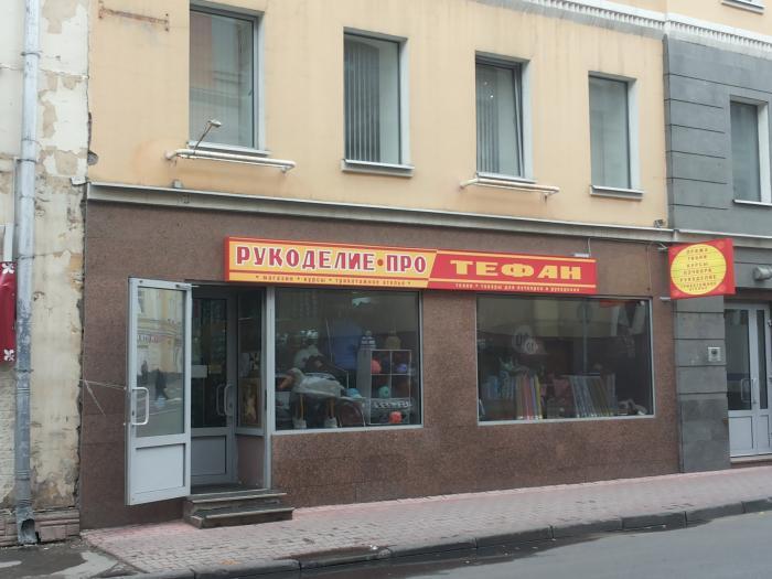 Магазины обуви на Медведково - Москва - адреса на карте