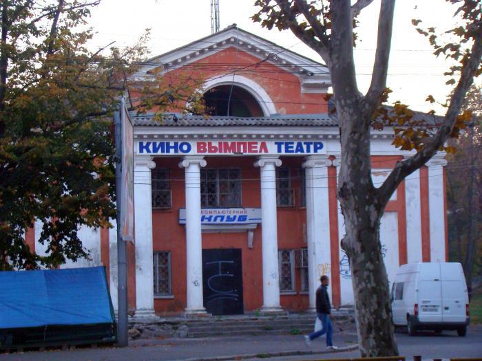 Одесские депутаты одобрили застройку в районе «Вымпела»