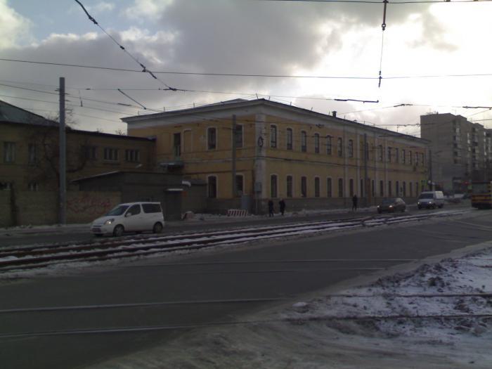 Хохольская районная больница регистратура