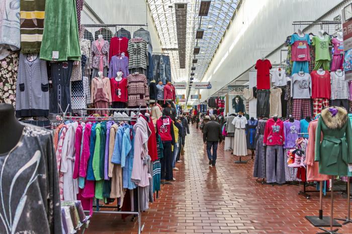 Оптовый Магазин Одежды Москва