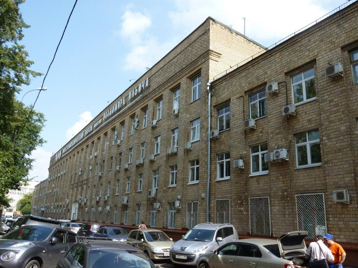 Московский Электромеханический Завод Им Владимира Ильича Справочник