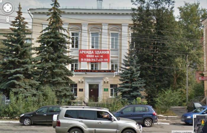 Дерматолог великий новгород поликлиника