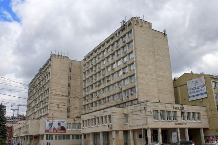 Воронежский Областной клинический консультативно