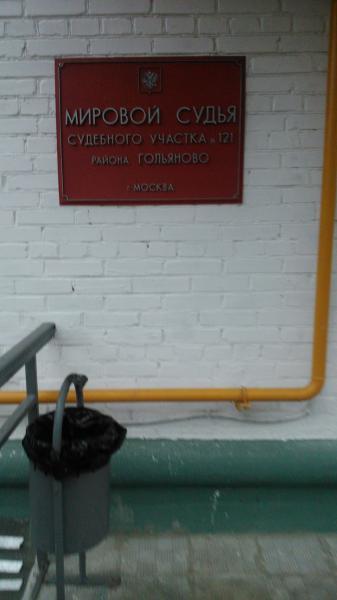 ООО Газпром межрегионгаз Волгоград - Вопрос