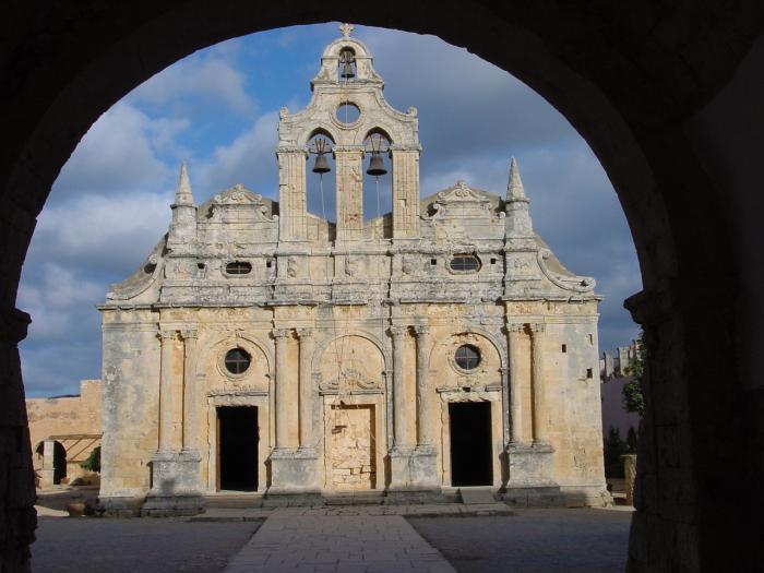 Arkadi Monastery - Moni Arkadiou