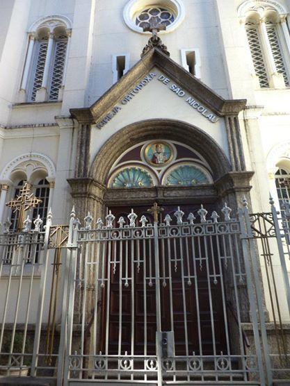 Igreja Ortodoxa De São Nicolau Rio De Janeiro