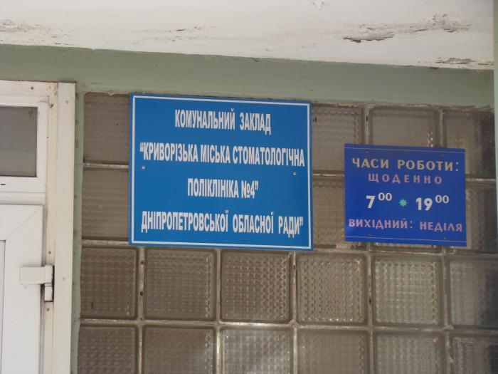 Главный врач кировская областная детская больница