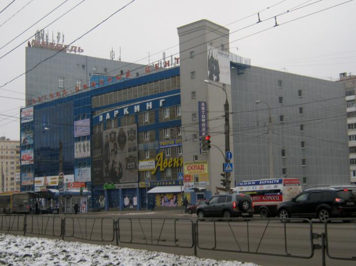 Строительная компания медведь ижевск производственно-строительная компания агропромсервис