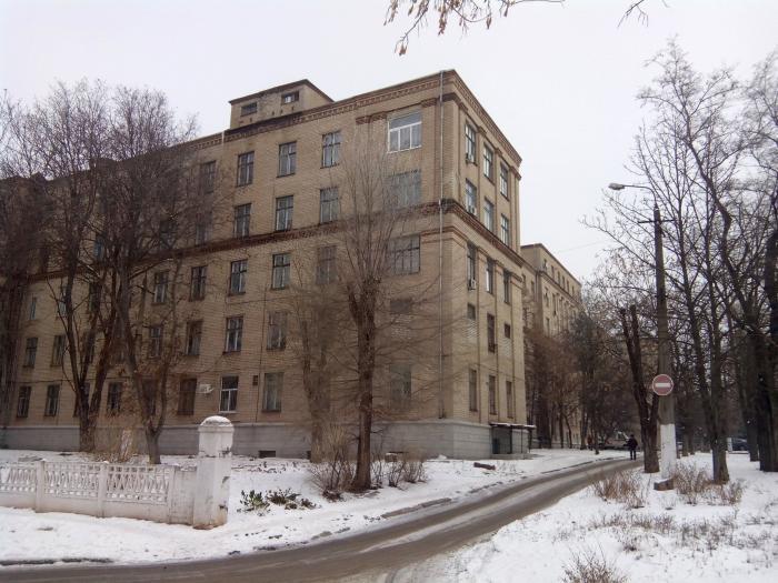Первая областная больница екатеринбург онкологическое отделение