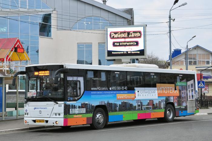 автобус москва сергиев пасад: