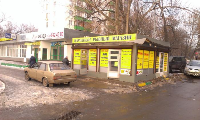 адреса магазинов рыбалки в балашихе