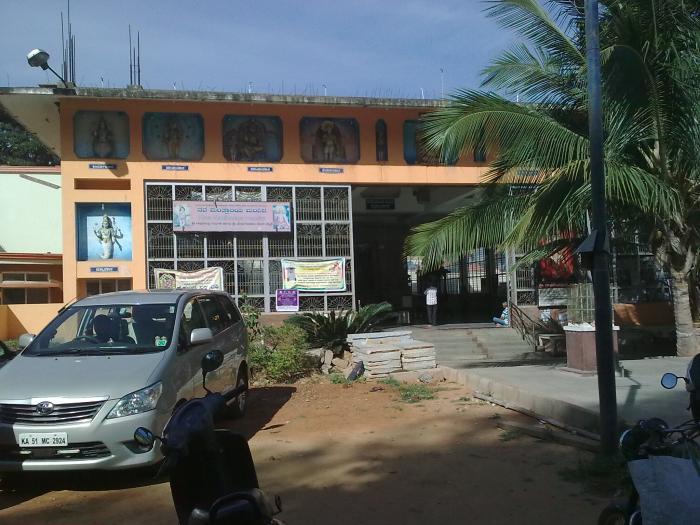 Bugle rock park basavanagudi in bangalore dating 4