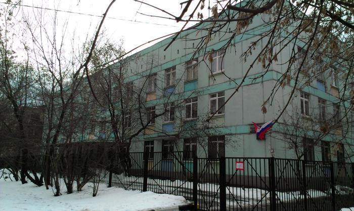 Ж д больница ростов-на-дону официальный сайт