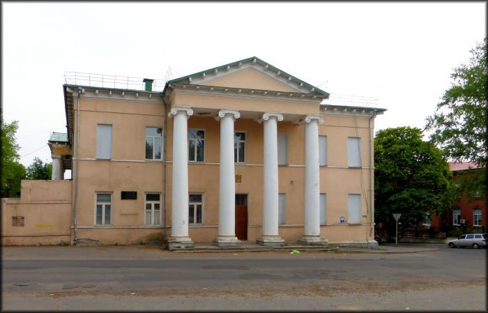 Архангельск запись к врачу галушина