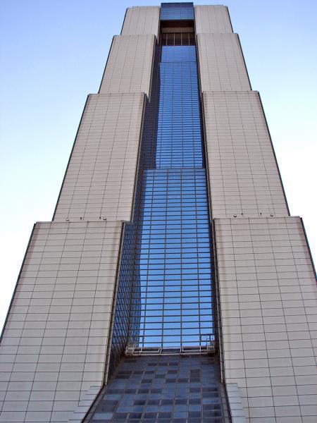 Korea World Trade Center Seoul