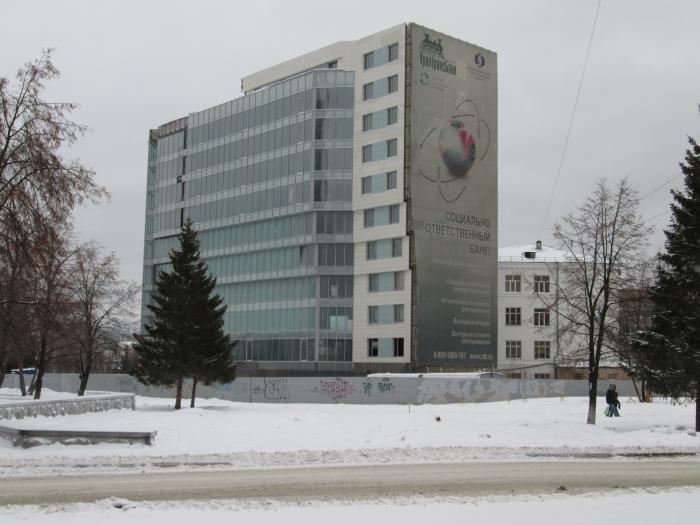 екатеринбург центра проституткой