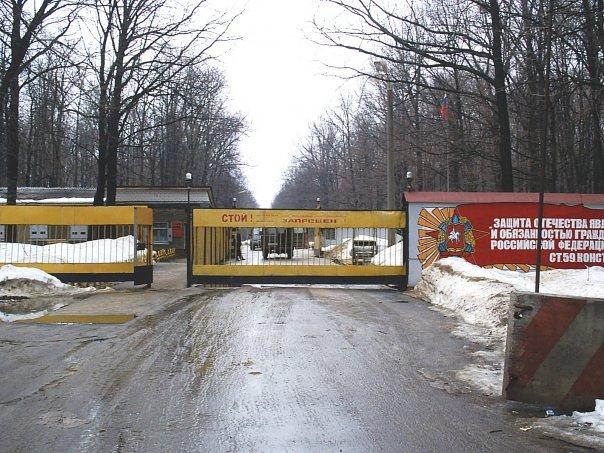 Белгородской застройщик 8 марта бывшая воинская часть красноярск Зимние Олимпийские
