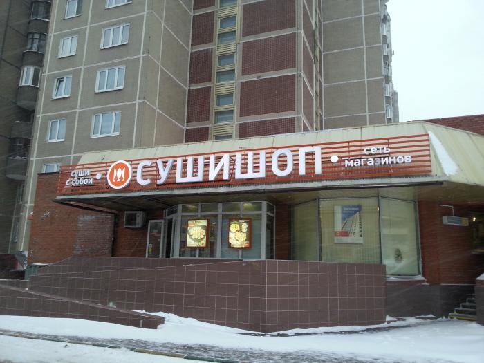 Суши WOK, Москва - доставка суши, китайской лапши в