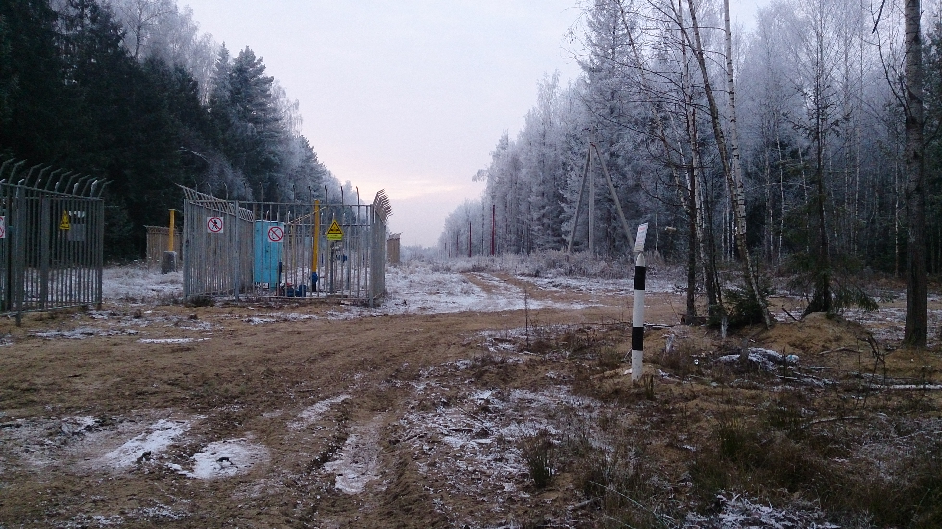Более 45 газораспределительных станций - РИАМО
