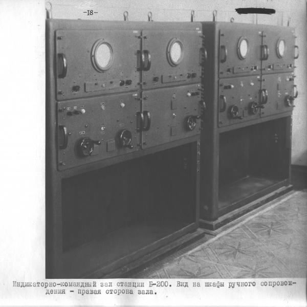 База снаряжения и ремонта ракет с-25 беркут: фото 20/33