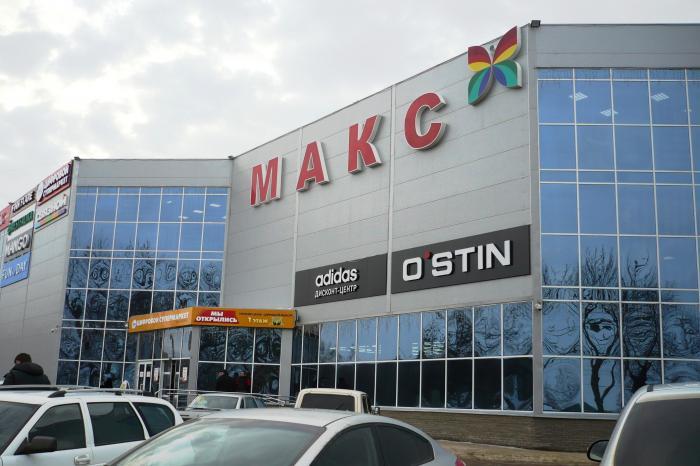 Центр строительных и отделочных материалов южный
