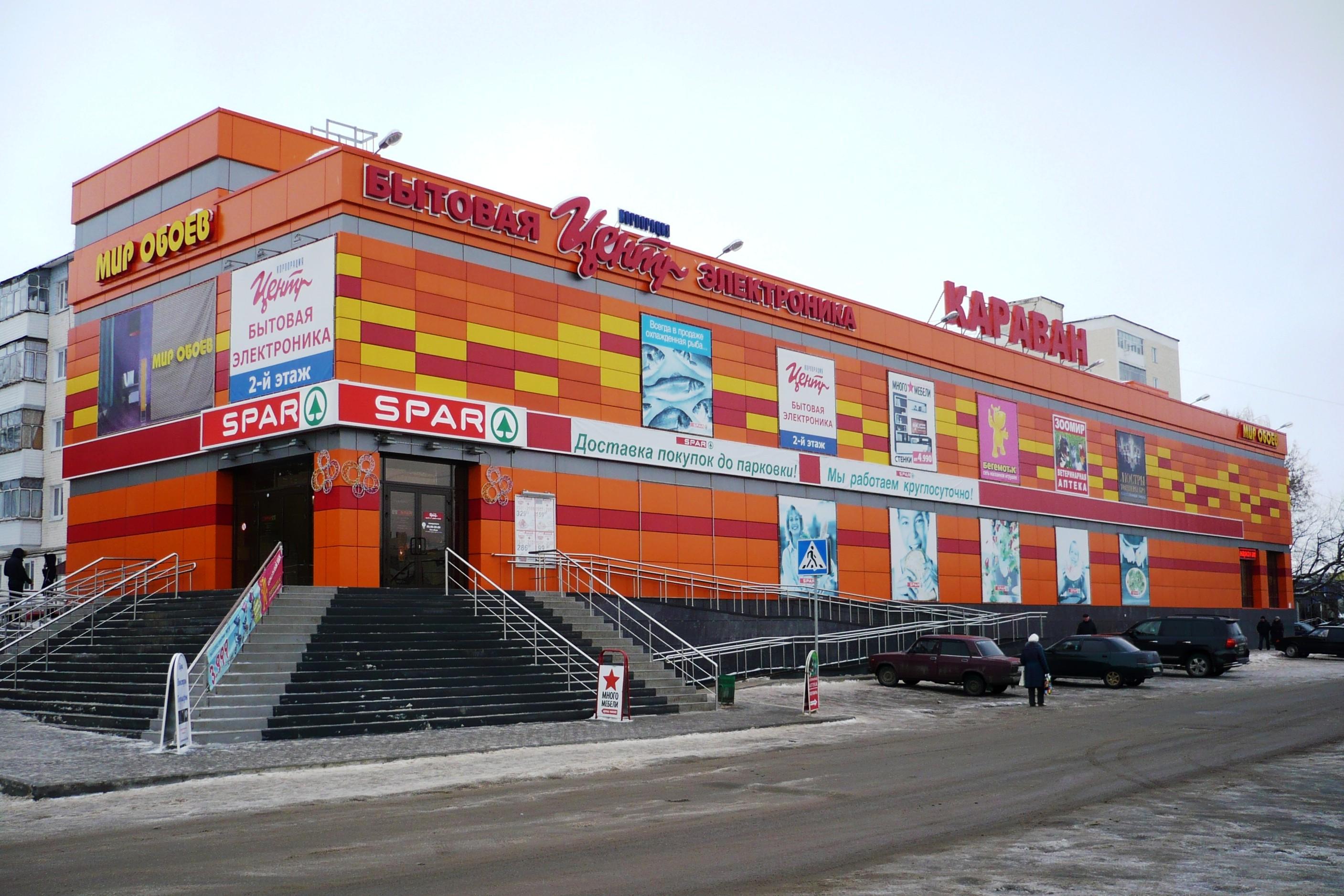 Магазины Г Саранска