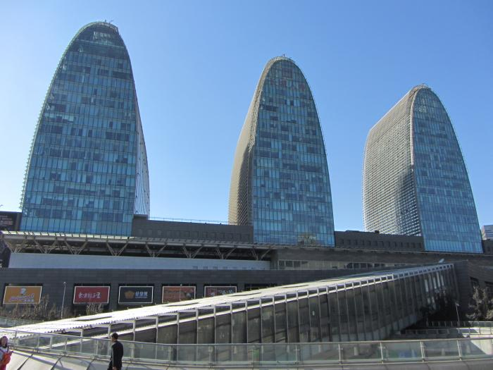 Xihuan Plaza - Beijing