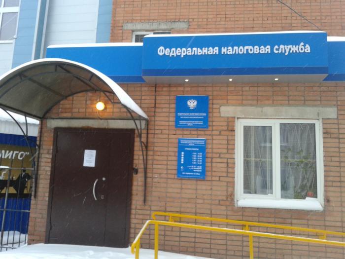 трехкомнатную квартиру налоговая красноперекопского района г ярославля график работы ночном клубе Москвы