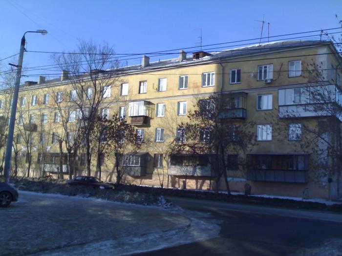 Дорожная клиническая больница иркутск пушкина 8