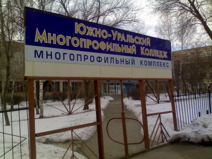 Ведет группу опытный преподаватель юрий михайлович некрасов (стаж преподавания ювелирного дела - 17 лет)