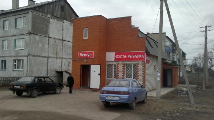 рыболовные магазины в городе воронеж