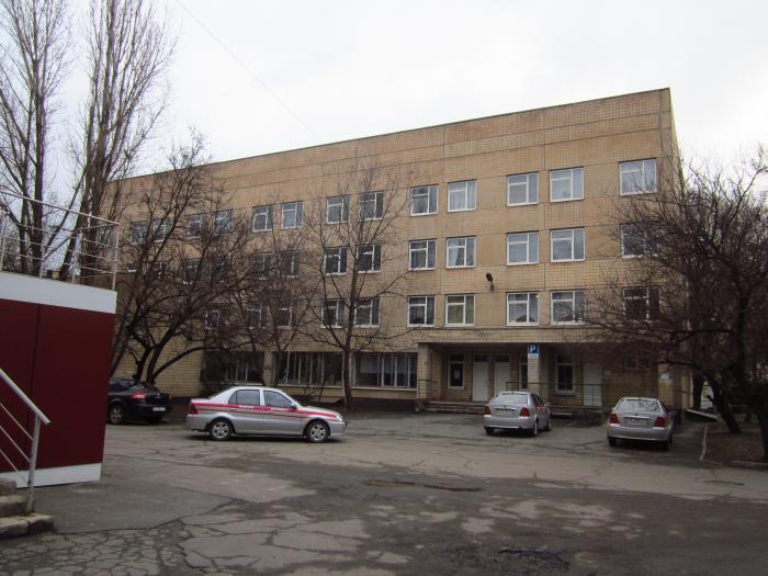 Дмитровский район психиатрическая больница 9
