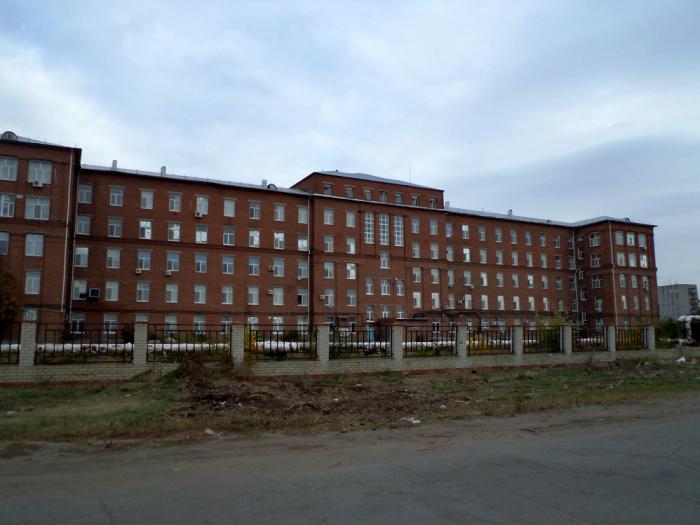 Детская больница на ул. ленина