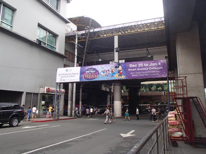 アラネタ・センター-クバオ駅 - ...