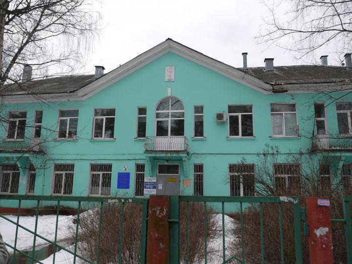Отделения областной больницы г ростова