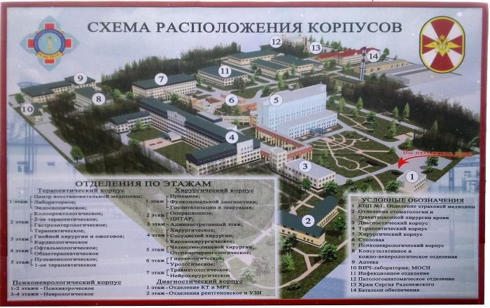 В отдельной дивизии оперативного назначения внутренних войск мвд россии, расположенной в подмосковной балашихе