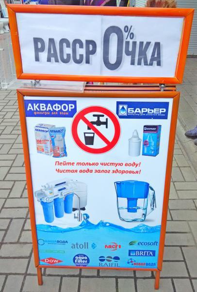 магазины бытовой техники луганск:
