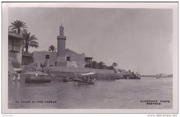 أقدم المساجد في العراق 95_big