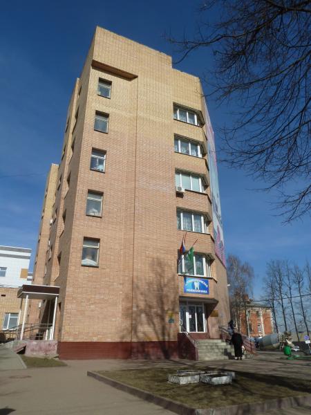 Ялтинской городской больницы 1