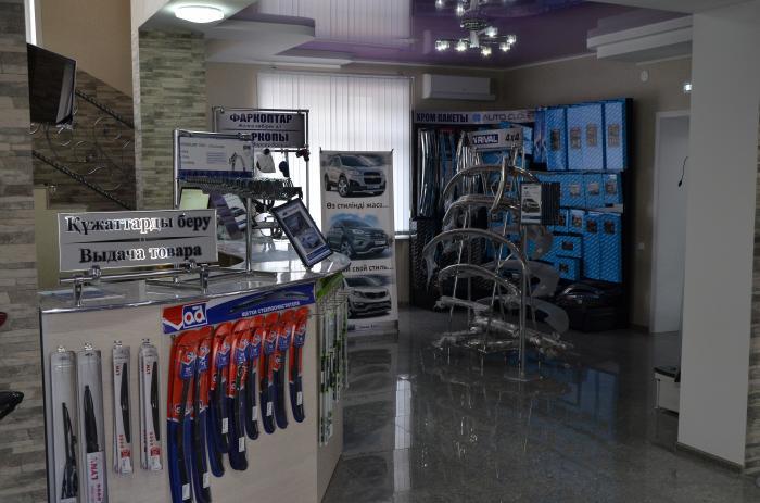 Корея Авто Костанай Интернет Магазин
