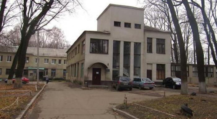 1 гор больница архангельск официальный сайт
