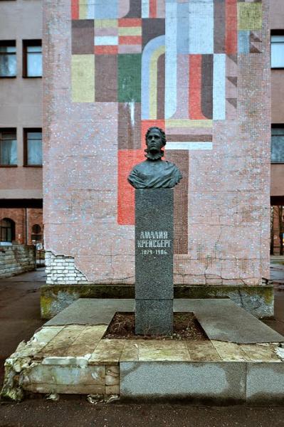Памятник Амалии Кресберг у Кренгольмских казарм