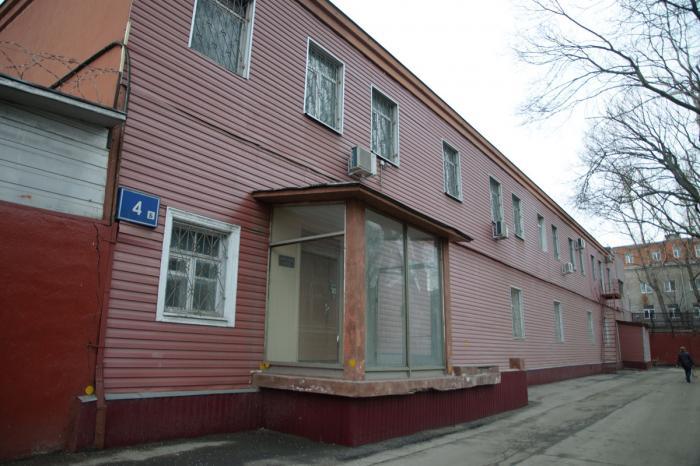 Московский государственный университет пищевых