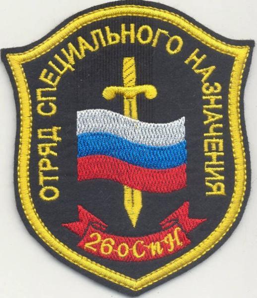 ОСН ВВ г Саратов (в/ч 7463) - Войска ру