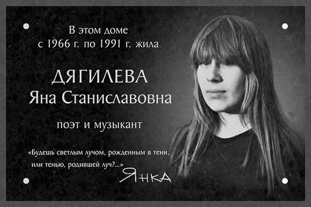знакомство музыкантов в новосибирске
