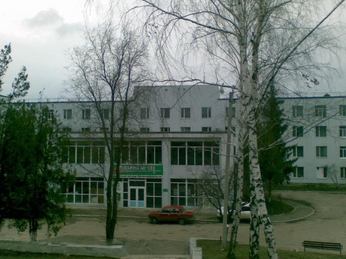 Детская медицинский центр череповец