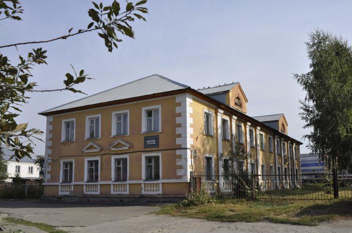Усинск взрослая поликлиника адрес