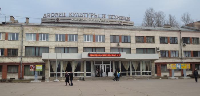 Гбуз г москвы городская клиническая больница 1 им н.и пирогова